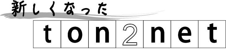 ton2net.com